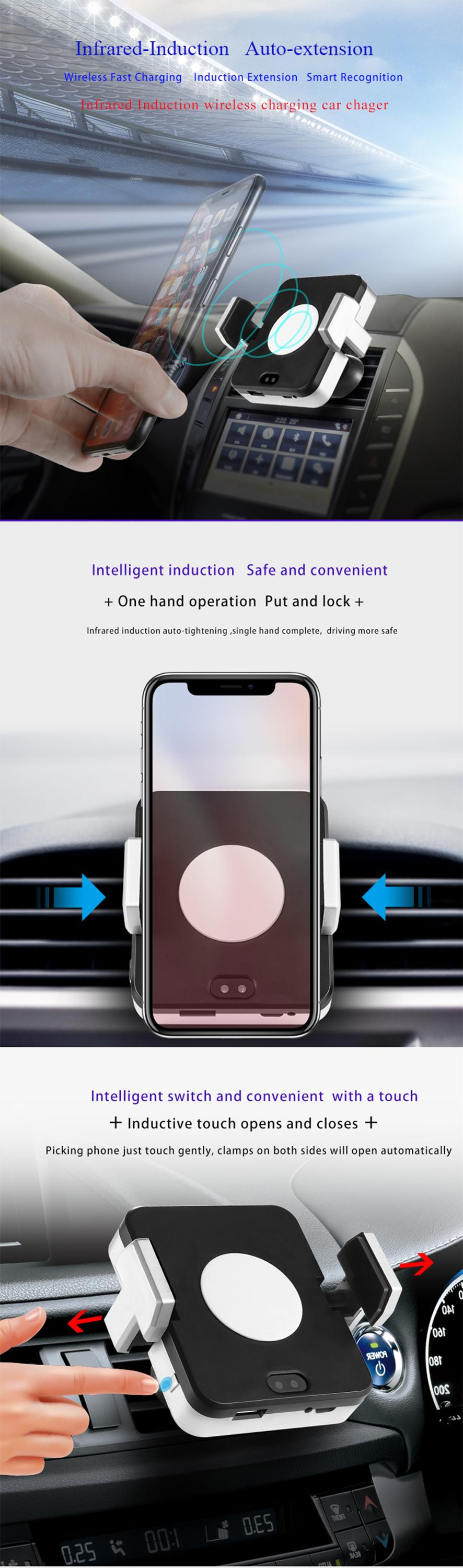 Private mode automatic infrared sensor 10W car wireless charging mobile phone holder QI wireless charging car phone holder