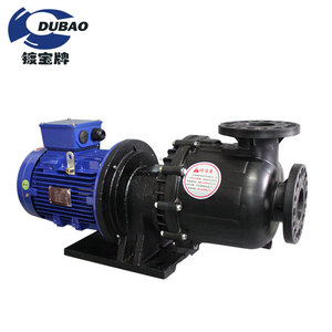 Custom made waste Water treatment Self Priming Centrifugal Pump for chemical waste filtering
