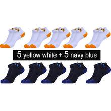 Летние хлопковые носки по щиколотку, 10 пар, дышащие мужские короткие носки с сеткой-лодочкой, повседневные спортивные мужские носки, низкая ...(Китай)
