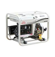 3KVA ozone generator alternator generator price list turbine generator