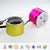 Hairong mini easy carry FM radio bluetooth portable wireless mini speaker with lanyard