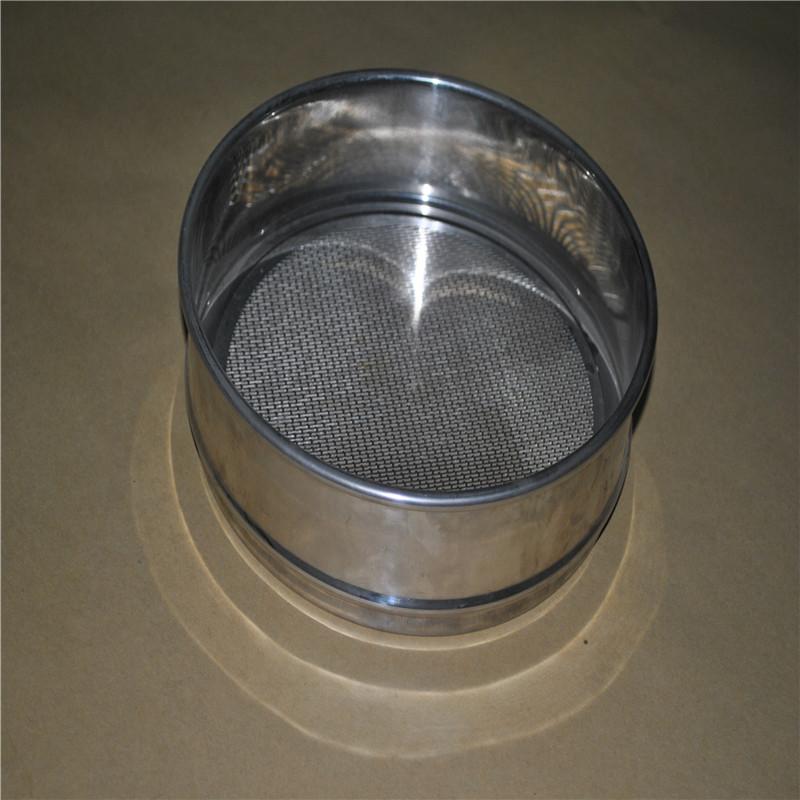 250 mesh filter
