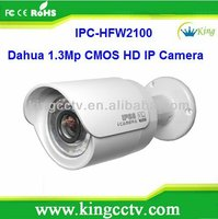 dahua hd camera module 720p low cost ip network camera IPC-HFW2100 1.3Megapixel HD Mini IR Bullet Camera