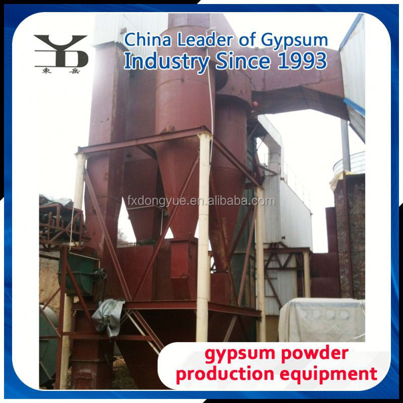full automatic stainless steel gypsum powder production line