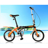 Folding outdoor bicycle /14 inch mini folding bike/ cheap Single Speeds city bicycle /light Walking bike