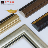 2019 Oil Painting Frame PS moulding for photo frame picture frame