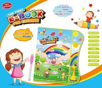 English Alphabet Ebook