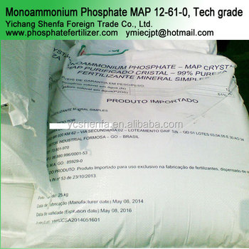 Mono Ammonium Phosphate Map Fertilizer Phosphoric Acid Fertilizer ...