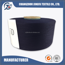 30s RS Denim Fabric Exporter Sewing thread yarn market price for cotton yarn