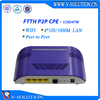 Network Solution Fiber to Home 4GE+WiFi P2P Optical Access CPE Gigabit Gateway