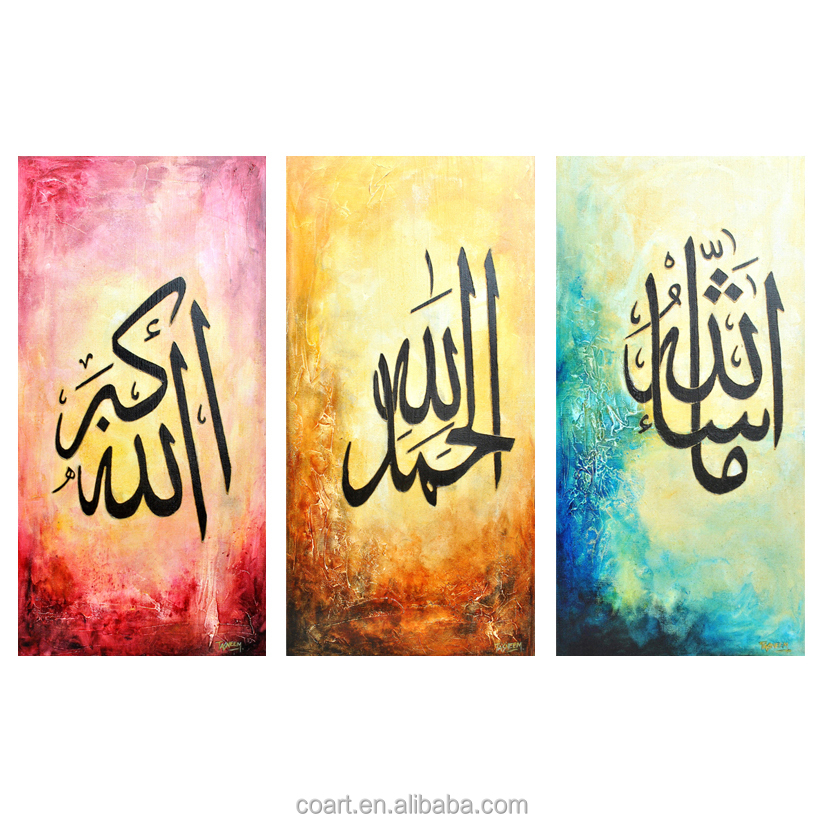 Islamic Calligraphy Paintings, Islamic Calligraphy Paintings ...