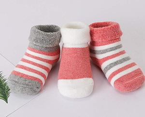 Humpty Dumpty Baby Socks Humpty Dumpty Baby Socks Suppliers And