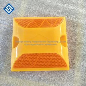 road traffic safety yellow color double side PMMA reflectors high visible ABS plastic road stud for pavement raised making