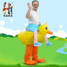 custom design inflatable yellow duck costume