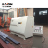 Steel rod bending machine, steel rod bender