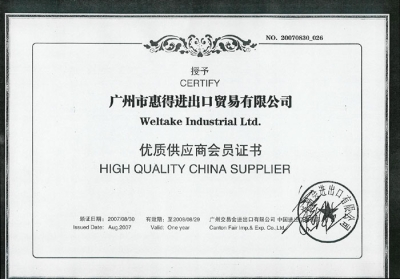 High Quaity China Supplier Certificate