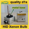 quality hid d1s xenon bulb 35w with metal base