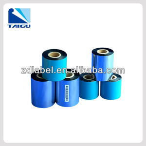 Price thermal transfer ribbon
