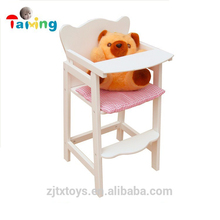 China wholesale wooden baby feeding chair and baby seat chair