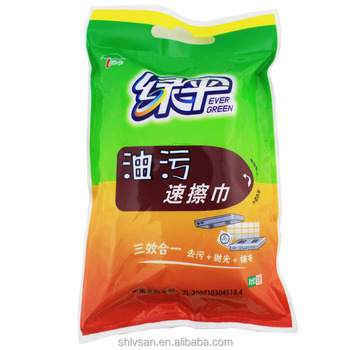 household kitchen wet tissue oil remover cleaning wipes