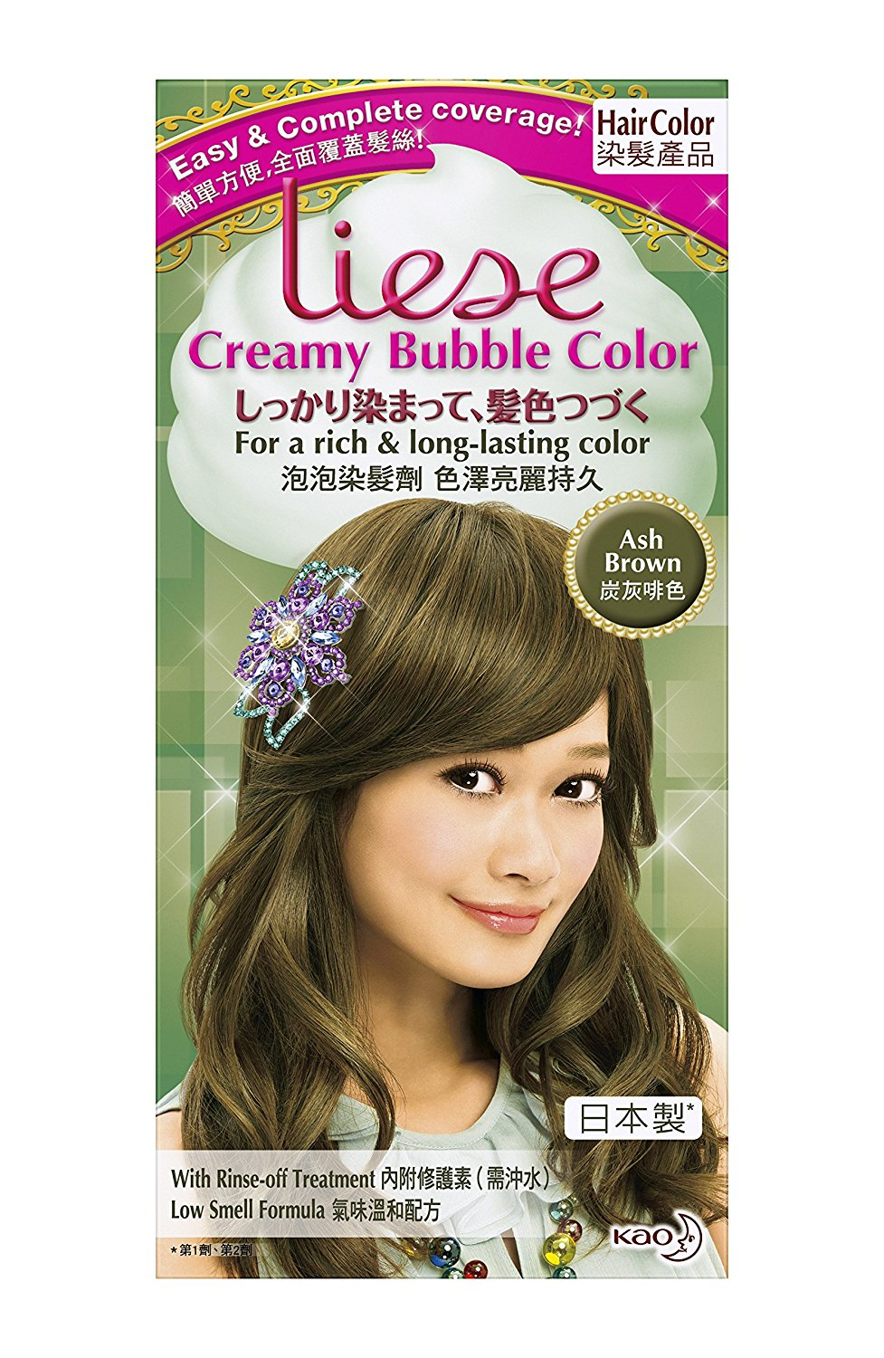 Buy Liese Bubble Hair Color Ash Brown In Cheap Price On Alibaba