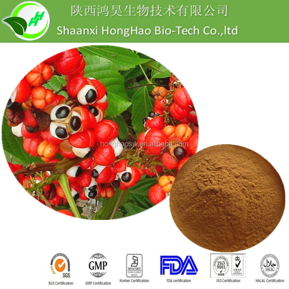 Honghao top quality 100% natural caffeine guarana extract powder