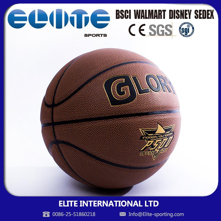 ELITE-Comply FDA Promotional Logo Printed factory basketball typing games with customized logo