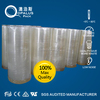 Made in China Bopp acrylic water based adhesive packing tape,carton/box sealing tape