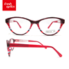 popular optical glasses and spectacle frames wholesale in China