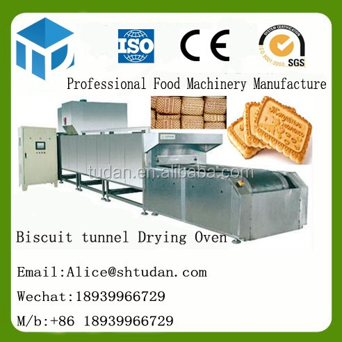 CE standard Industrial Bakery oven tunnel T&D continious industrial bakery electric or gas Industrial furnace in tunnel