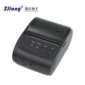 Best Multifunction Printer Reviews Mobile Thermal Printers With Free  Printer Software - Buy Mobile Thermal Printers,Multifunction Printer