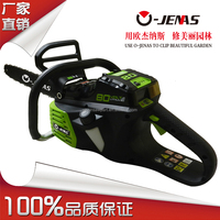 small chainsaw 80v brushless electric chain saw small chainsaw