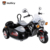 2018 new children electric motorcycle ride on toys with two seater Hollicy SX138