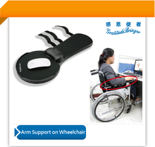 Wheelchair Mouse Pad for Patient Disabled Elderly