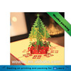 fancy cardboard birthday christmas greeting card with christmas tree