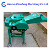 three pieces good steel blades hay cutting machine(WhatsApp:008613782875705)