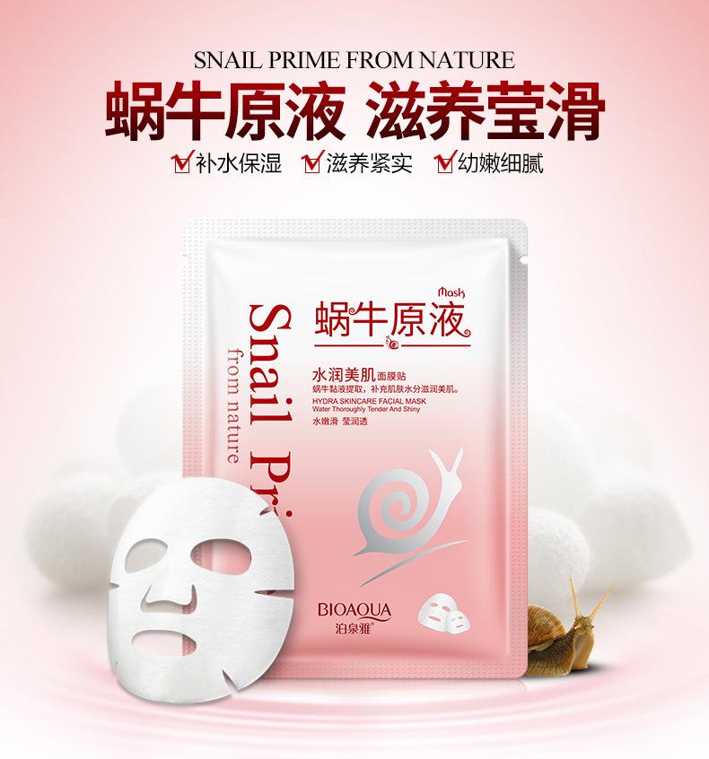 Bioaqua Aloe Vera Gesichts Maske Bleaching Feuchtigkeitsspendende