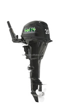20HP Electric Propulsion Outboards, Inboards Drive Kits/PROPULSION OUTBOARD