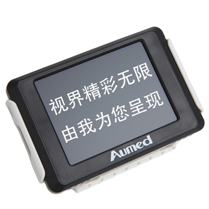 digital electronic video magnifier for reading newspaper