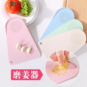 Environmentally-friendly Hot Sale Different Color Polypropylene Bambo Cutting Board With Weight