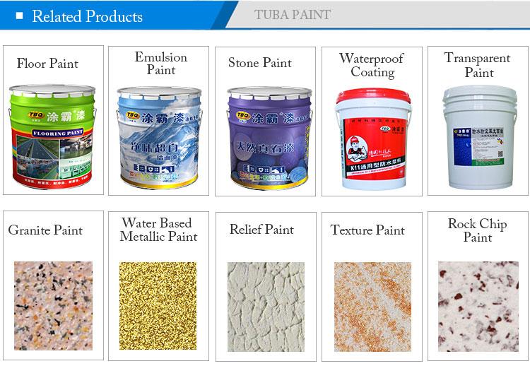 TUBA 장식 유제 흰색 내벽 페인트