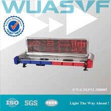 Emergency display screen with lightbar and siren