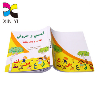 Top quality school textbooks printing /english to urdu dictionary printing china book publisher