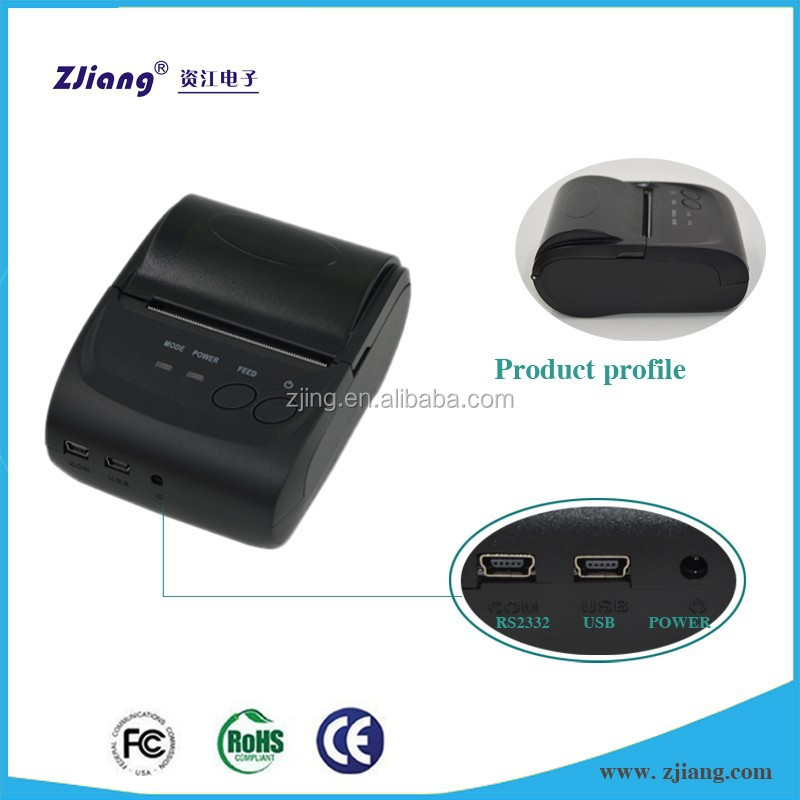 Wireless mobile bluetooth printer with car adapter supported
