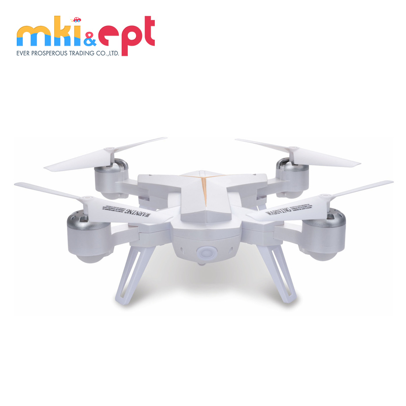 WiFi Folding Quadrocopter Drone With 480P Camera.jpg