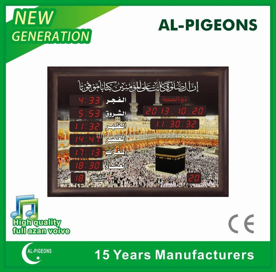 2015 Mosque clock automatic muslim azan clock