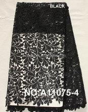 black guipure chemical lace cord fabric with sequins