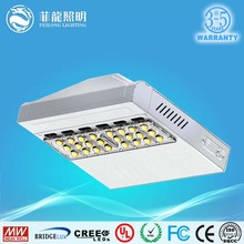 30W 40w 50w LED Street Lights Retrofit Kits LED outdoor highway Lightings