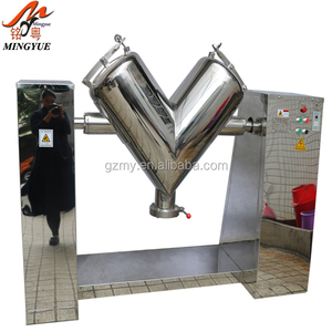 Hot selling industrial powder mixer /mixer powder v machine/chemical mixing equipment