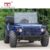 China made 500w/800w cheap best kids atv